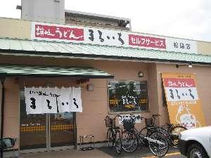 まるいち松島店