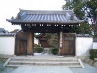 屋島寺本坊